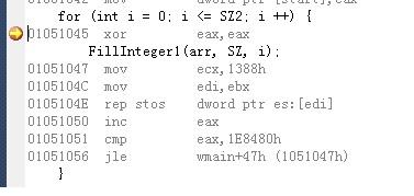 High Performance FillDWord Method Comparison for 32 bit